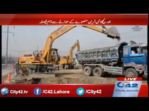 42 Breaking:  Hearing on OLT project in High court