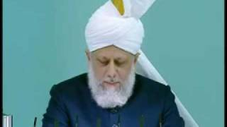 Friday Sermon : 27th November 2009 - Part 6 (Urdu)