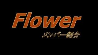 マニアック診断 Flowerバージョン ↓ 今すぐダウンロード ↓ http://wakuw...
