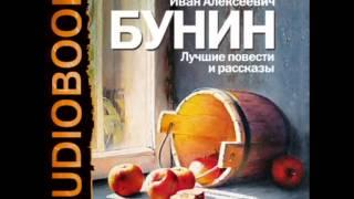 2000848 04 Бунин И.А. Косцы