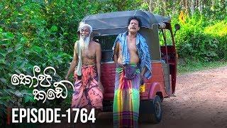 Kopi Kade | Episode 1764 - (2020-03-07) | ITN Thumbnail