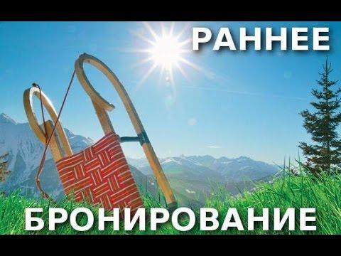гостиница владивосток официальный сайт