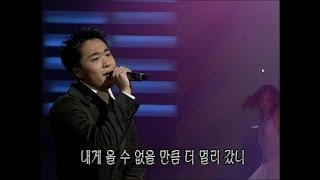 Video 【TVPP】Jo Sung Mo - To Heaven, 조성모 - 투 헤븐 @ Music Camp Live download MP3, 3GP, MP4, WEBM, AVI, FLV Juli 2018