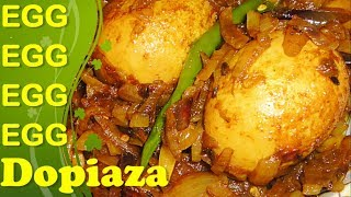Egg do pyaza recipe | Anda do pyaza | Egg Curry Recipe - Dhaba Style | Dimer do pyaza