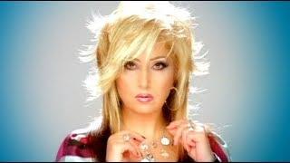 Leila Forouhar - Be Joone Toe   لیلا فروهر - به جون تو