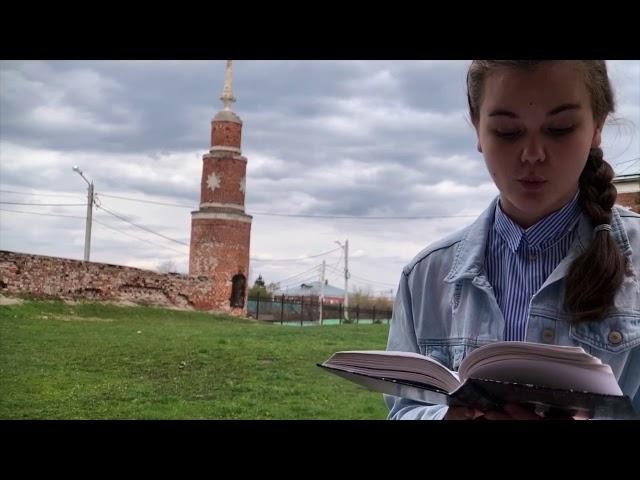 Изображение предпросмотра прочтения – МарияШуляк читает отрывок изпроизведения «Портрет» Н.В.Гоголя