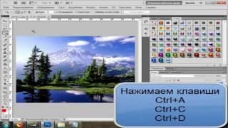 как сделать рамку в Photoshop CS5.mp4