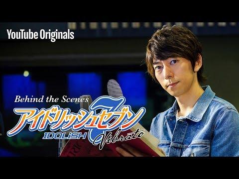 アイドリッシュセブン Vibrato | Behind The Scene With 羽多野渉(八乙女楽役)