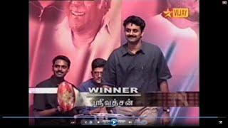 Srivatsan Santhanam Star Vijay Aboorvaragangal 2002 Music Reality Show Winner Video