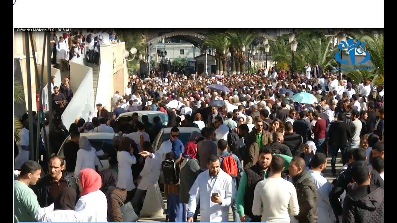 نتيجة بحث الصور عن الأطباء المقيمون ينظمون تجمعا بالجزائر العاصمة