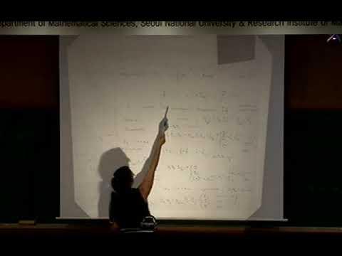 Monica Vazirani (Univ. of California Davis) / On Khovanov-Lauda algebras / 2009-09-22