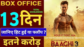 Baaghi 3 Box Office Collection Day 12,Baaghi 3 12th Day Collection,Tiger Shroff, Baaghi 3 Full Movie