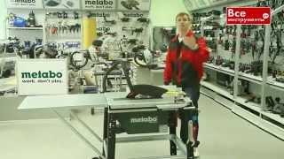 máy cưa để bàn Metabo TKHS 315 M