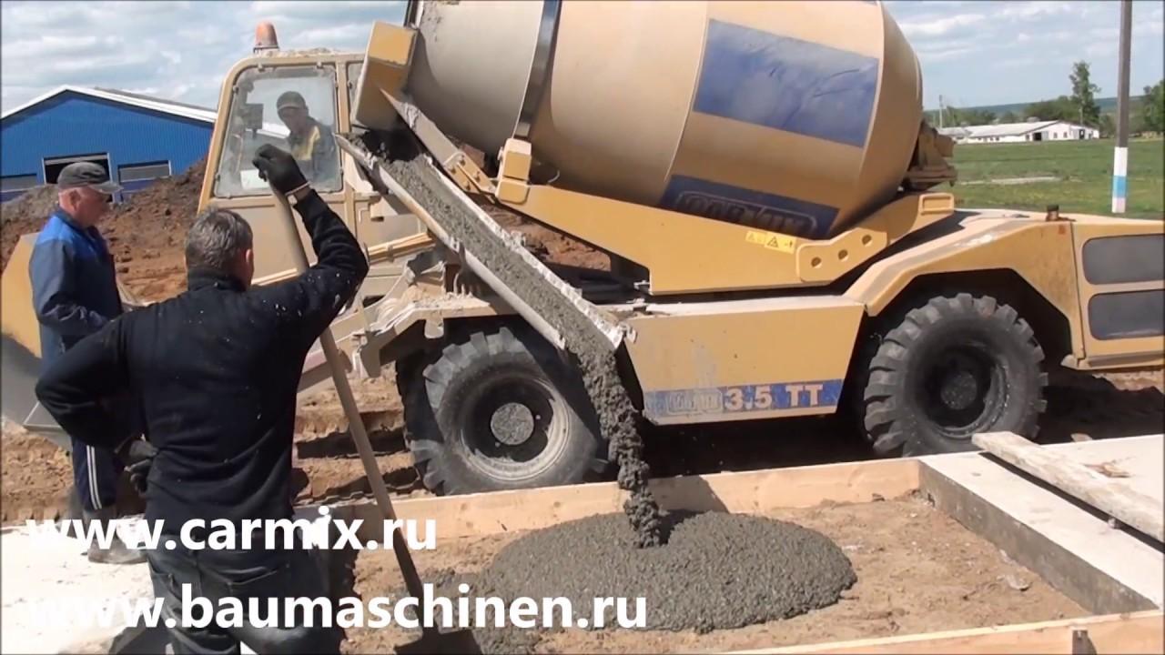 Кармикс бетон купить бетон в заволжье нижегородской области