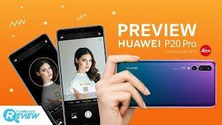 พรีวิว Huawei P20 Pro สมาร์ทโฟนข้ามรุ่น กล้องหลังไลก้าเลนส์ 2+1