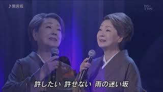 由紀さおり翻唱無言坂.