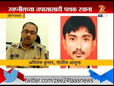 Auranagabad : Police Comissioner On Police Action On Arresting The Culprit
