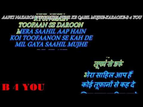 Aap Ki Nazaron Ne Samjha- Karaoke With Scrolling Lyrics Eng.& हिंदी