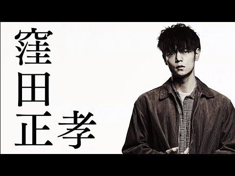窪田正孝 初恋 CM スチル画像。CM動画を再生できます。