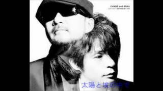 CHAGE and ASKA  Virtual Live 20×× 『IT IS OUR C&A』