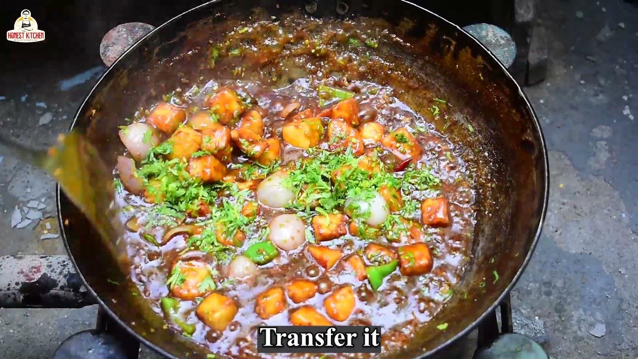 स्ट्रीट स्टाइल चिल्ली पनीर - वेज फ्राइड राइस Street Style Chilly Paneer Veg Fried Rice Honestkitcnen