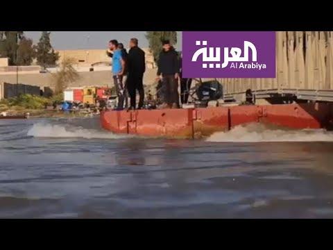 أهالي ضحايا عبارة الموصل: هل من ناجين؟  - نشر قبل 3 ساعة