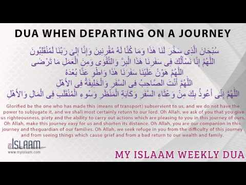 Dua when Departing on a Journey