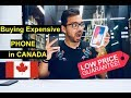 How students can buy expensive phones in Canada for CHEAP, Save Money