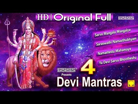 4 Devi Mantras | Powerful Mantras | Devi Slokas