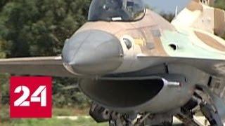 Израиль признался в ударах по Сирии - Россия 24
