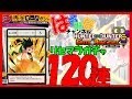 【グリアド】リセマラガチャ120連/HUNTER×HUNTERグリードアドベンチャー