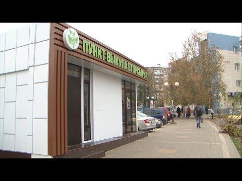 Белгородцы могут заработать на макулатуре