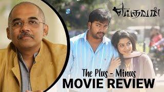 Yeidhavan | Plus Minus Movie Review | Baradwaj Rangan