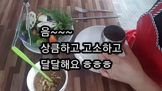#항암음식# 씨앗즙# …