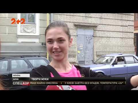 СПЕЦКОР | Новини 2+2: Спецкор - 18:15 від 19 вересня 2018 року