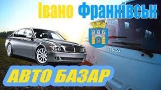 видео Автобазар Украина. ТОП-10 базаров новых и бу авто