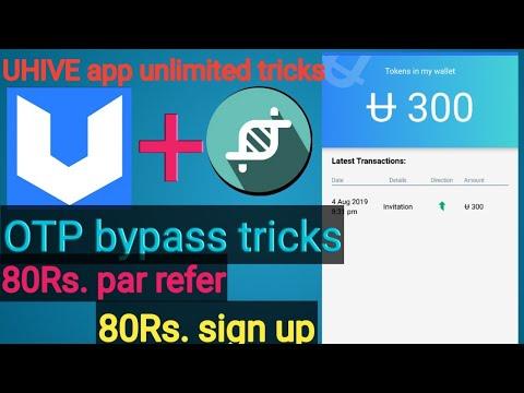 UHive app unlimited tricks !! OTP BYPASS TRICKS !! refer script !! refer bypass tricks