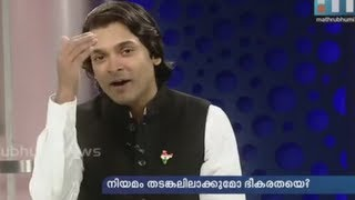 All Indians should join ideological War on Terror - Rahul Easwar : Mathrubhumi News