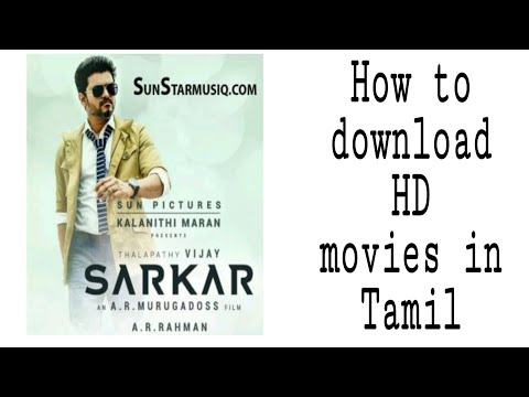 HOW TO DOWNLOAD HD MOVIES SIMPLY | IN TAMIL