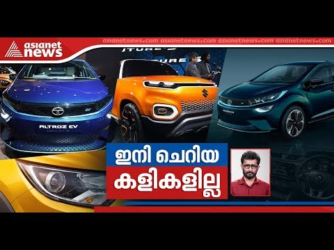 Upcoming New Car Brands In India | Web Exclusive