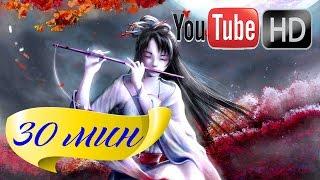 �������� ���� HD Музыка 💖 Музыка  для релаксации 💖 Флейта 💖 Тета волны Глубокая медитация Подсознание ������