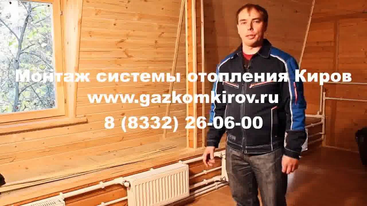 Монтаж систем отопления и водоснабжения из REHAU - YouTube