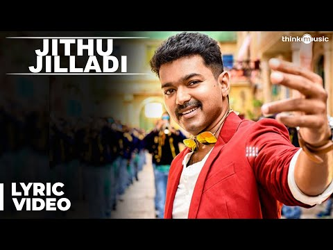 Jithu Jilladi Song with Lyrics | Theri | Vijay, Samantha, Amy Jackson | Atlee | G.Vh Kumar