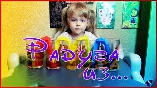 как сделать радугу из бумаги?! Видео для детей