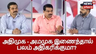 Is Bjp Supports Admk And Ammk Alliance?