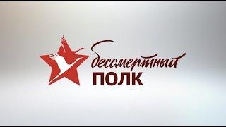 ВИДЕОСТУДИЯ T.P.G. -  «Бессмертный полк» Агрыз 2017г.