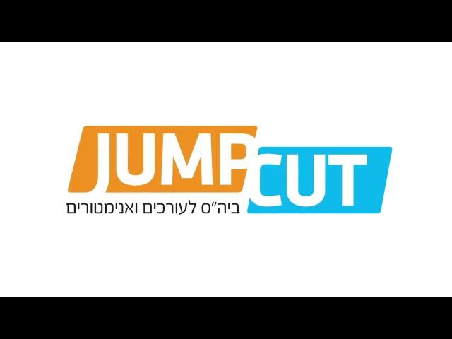 לוגו אנימטיבי / ג'אמפ קאט