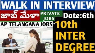 JOB Mela In Hyderabad - Hyderabad Jobs - Latest Jobs In Hyderabad - Latest Job Mela TELUGU TECH JOBS