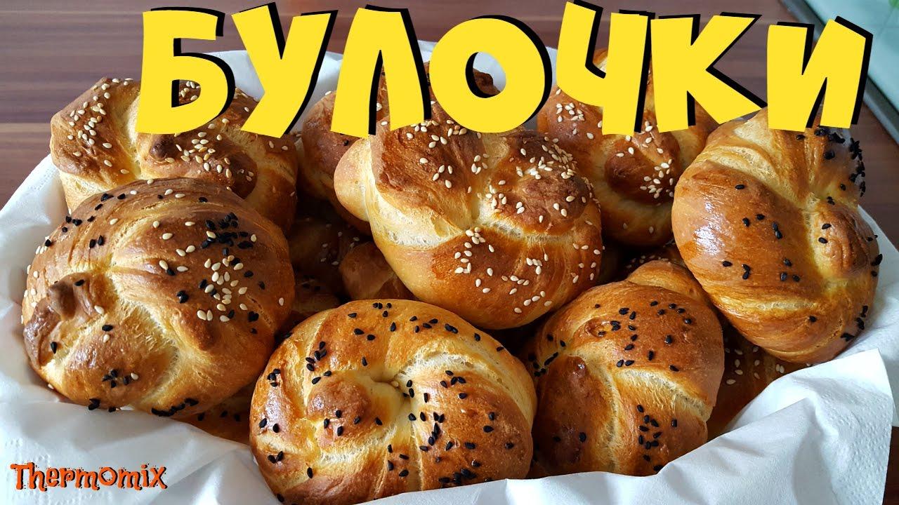 турецкие булочки ачма рецепт с фото