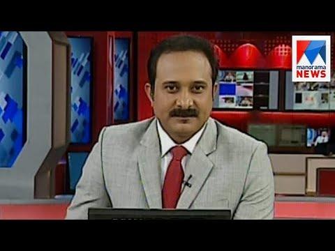 ഒരു മണി വാർത്ത | 1 P M News | News Anchor Fiji Thomas | October 12, 2017 | Manorama News